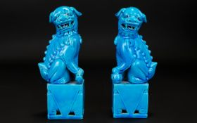 Early/Mid 20th Century Chinese Turquoise Ground Temple Dogs Two in total,