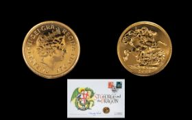 Royal Mint Issue Ltd and Numbered Edition 2006 22ct Gold George and Dragon Sovereign with Royal