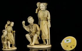 Japanese Tokyo School Meiji Period 1864 - 1912 Carved Ivory Figure Group of Good Quality.