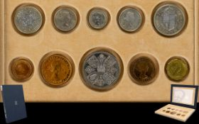 Royal Mint Queen Elizabeth II 1953 Coron