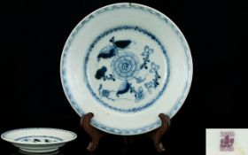 Chinese porcelain, Shallow Bowl/Dish from the Tek Sing Cargo, c.