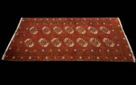 Late 19th/ 20th Century Wool Carpet Elongated rectangular rug/runner,