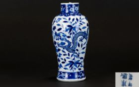Chinese Blue And White Vase Small vase with four blue characters to base, white ground with twin