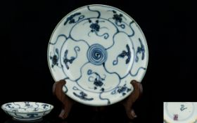 Chinese porcelain, Shallow Tea Bowl/Dish from the Tek Sing Cargo, c.