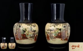 A Pair Of 20th Century Japanese Satsuma Club Form Vases Midnight blue ground with two figurative