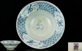 Chinese porcelain, Bowl/Dish from the Tek Sing Cargo, c.