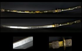 A 20th Century Oriental Style Samurai Sw
