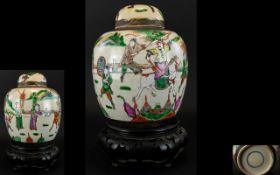 Chinese Antique Crackle Glazed Lidded Ginger Jar Decorated In Famile Hues,