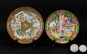 Chinese 18th Century - Hand Painted Enamel Porcelain Famille Rose Mandarin Plate, Decorated with
