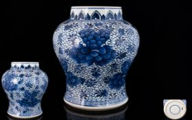 Chinese 18th Century Kangxi Period - Qing Dynasty Blue and White Porcelain Vase. Height 9.