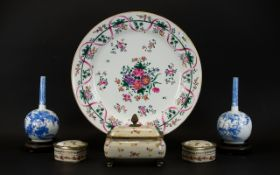A Mixed Collection Of Ceramics To include a pair of Chinese style globular vases,