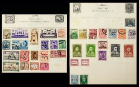 Red Strand stamp album well filled with
