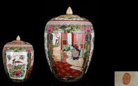 Modern Chinese Lidded Vase Famille Rose palette,
