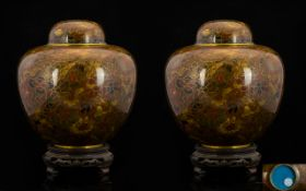 Chinese Mid 20th Century Pair of Fine Quality Cloisonne Lidded Bowls / Vases,