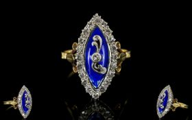 Antique Period Style Attractive and Nice Quality 18ct Gold Diamond and Enamel Set - Marquise Shaped