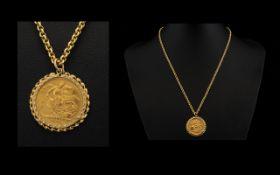 Queen Elizabeth II 22ct Gold Full Sovereign Date 1979.