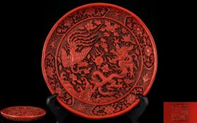 Chinese 20thC Cinnabar Style Plate, Dragon & Foliate Decoration, Diameter 8 Inches,