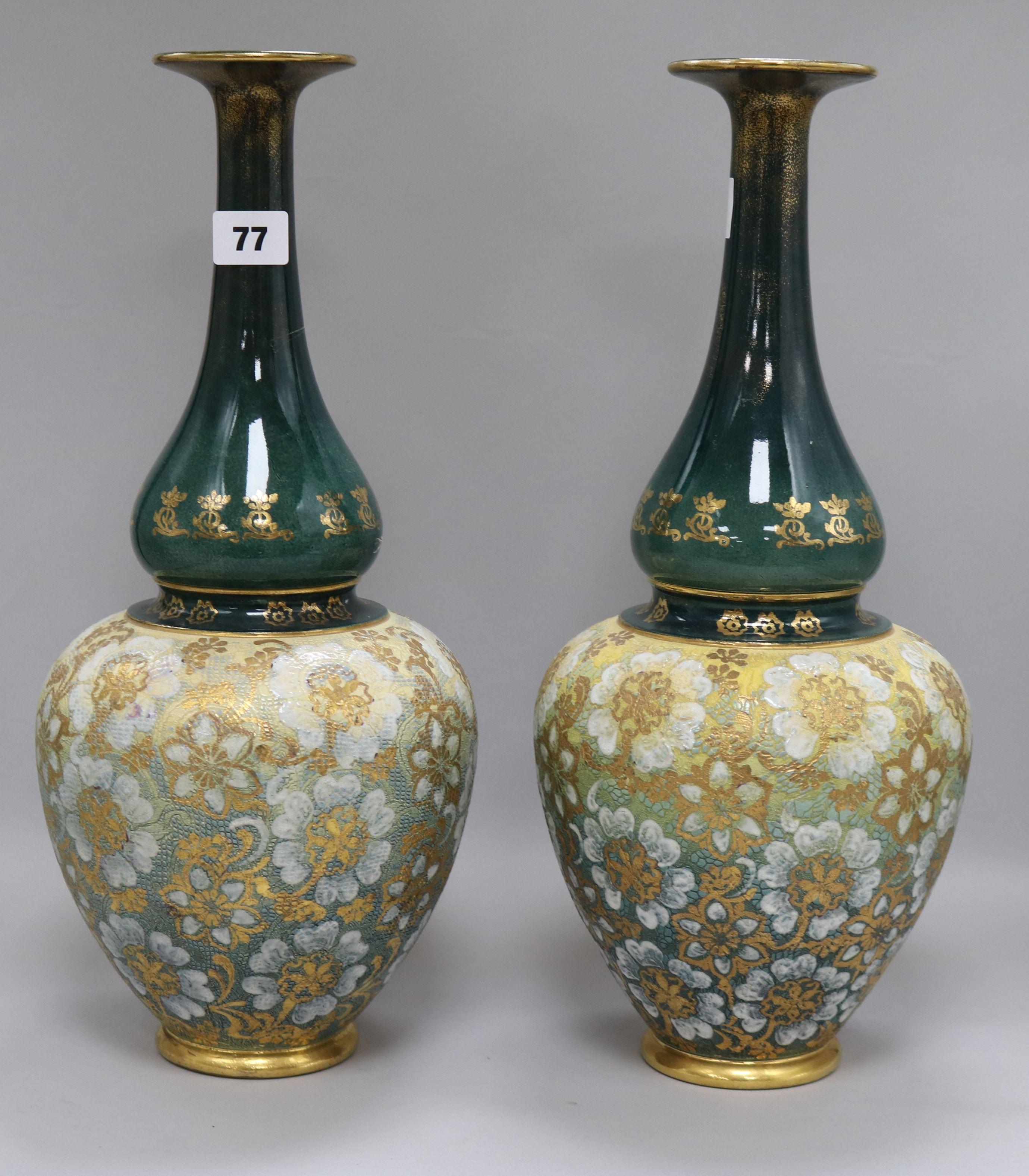 A pair of royal doulton vases h43cm lot 77 a pair of royal doulton vases h43cm reviewsmspy