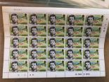 Lot 93 - 17 Winston Churchill Full Sheet Mint Stamps of Commonwealth Stamps