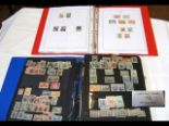 Lot 16 - An album containing stamps relating to the Balkans