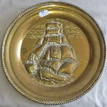 Brass wall hang Plate - centre picture ship in good condition