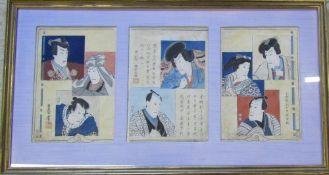 Framed Kuniyoshi triptych woodblock print c.1840 100 cm x 54.