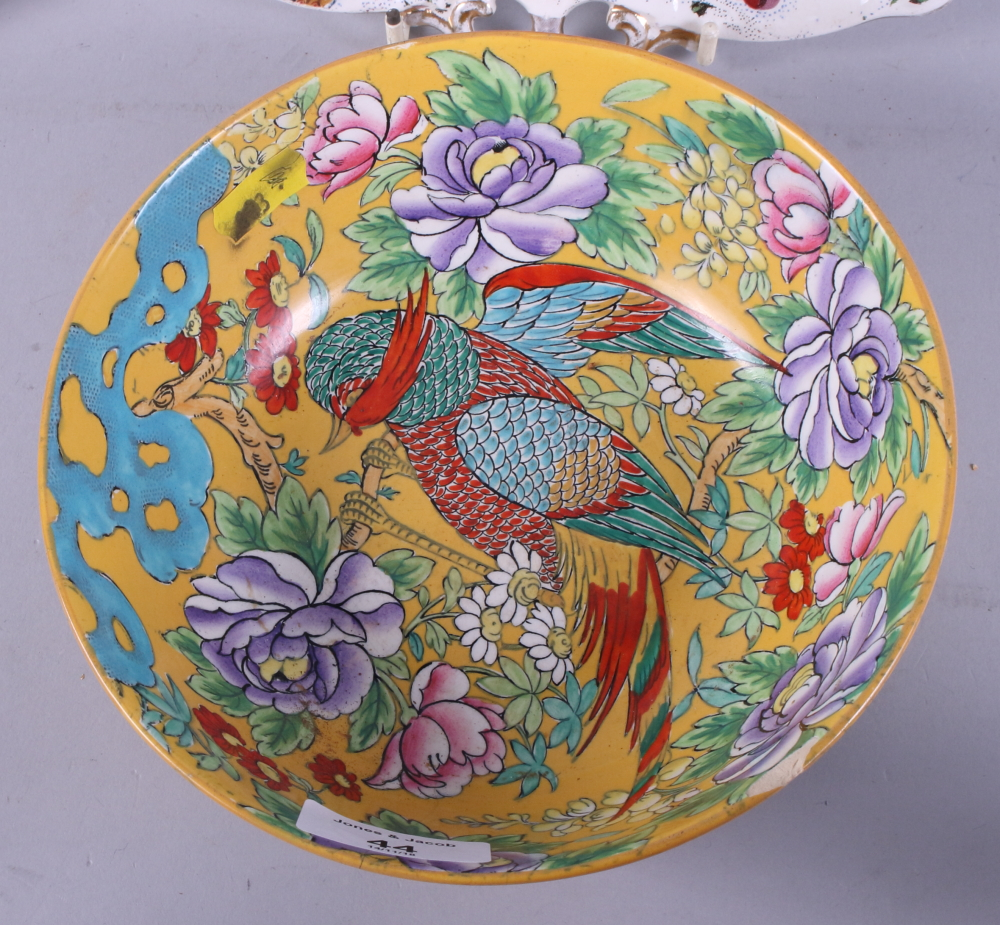 Lot 44 - A Royal Crown Derby Imari paperweight, in the form of a bird (silver button), and other