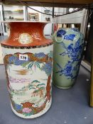A LARGE JAPANESE IMARI CYLINDER FORM VASE DECORATED WITH A LANDSCAPE AND FLOWERS (H.46cms)