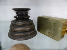 AN ANTIQUE JAPANESE COPPER AND BRASS SCRIBES BOX WITH INSET SLATE TABLET WITHIN THE LID, THE TOP