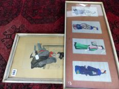 A JAPANESE WATERCOLOUR ON SILK OF A COURTESAN, EXTENSIVELY INSCRIBED. 38 x 15cms TOGETHER WITH