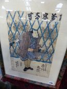 A JAPANESE COLOUR WOODBLOCK PRINT OF A GENTLEMAN HOLDING A FAN SIGNED WITH CHARACTERS AND INSCRIBED.