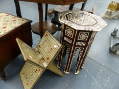 A SYRIAN INLAID KORAN STAND TOGETHER WITH A BONE AND MOTHER OF PEARL INLAID OCTAGONAL TABLE OF