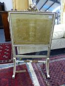 A 19th.C.FIRESCREEN WITH INSET SILK PANEL, THE FRAME WITH GILT AND WHITE PAINT DECORATION TOGETHER