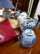 A GROUP OF SEVEN ANTIQUE AND LATER CHINESE AND ORIENTAL GINGER JARS, FIVE WITH BLUE AND WHITE