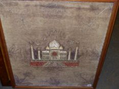 AN INDIAN PANEL EMBROIDERED WITH THE TAJMAHAL IN METALLIC THREAD. 70.5 x 64.5cms TOGETHER WITH A