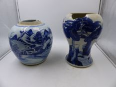 A CHINESE BLUE AND WHITE EXPORT GINGER JAR WITH LANDSCAPE DECORATION TOGETHER WITH A VASE