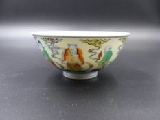 A CHINESE POLYCHROME BLUE AND WHITE SMALL BOWL DECORATED WITH FIGURES OF IMMORTALS, DOUBLE ENCIRCLED