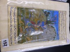 A COLLECTION OF INDO PERSIAN ILLUMINATED MANUSCRIPT LEAVES TO INCLUDE PORTRAITS, HUNTING SCENES,