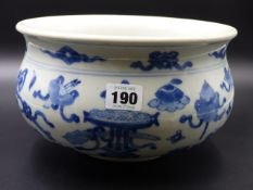 A CHINESE BLUE AND WHITE BOWL OF BULBOUS FORM DECORATED WITH OBJECTS, DOUBLE ENCIRCLED RING MARK