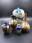 FIVE JAPANESE AND CHINESE MINIATURE CABINET PIECES OF PORCELAIN, VASES AND A COVERED JAR. LARGEST