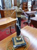 A MARBLE AND GILT METAL MOUNTED COLUMN FORM TABLE LAMP. OVERALL H.43cms.