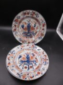 A PAIR OF CHINESE EXPORT IMARI PLATES EACH PAINTED WITH CENTRAL BLUE VASE OF FEATHERS AND CORAL.