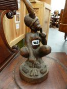 A LARGE GROUP OF 20th.C.AFRICAN CARVED HARDWOOD FIGURES, BUSTS,ETC. (QTY)