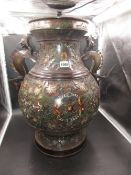 A CHINESE LARGE CHAMPLEVE ENAMEL BALUSTER VASE WITH DRAGON HANDLES APPLIED TO THE SHOULDERS AND