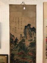 Lot 16 - Chinese scroll