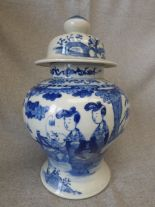 Lot 28 - Chinese blue and white lidded vases and large blue and white Chinese vase