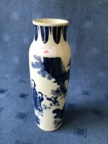 Lot 46 - Chinese blue and white vase with floral & figure decoration, 29cmH