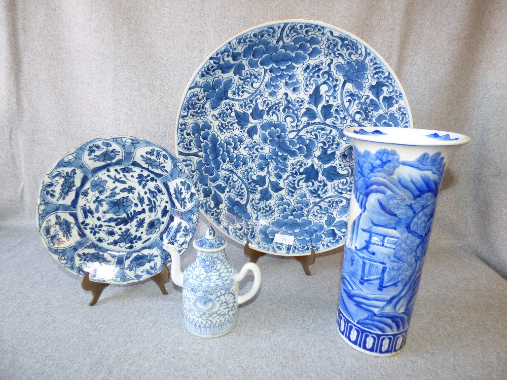 Lot 13 - C19th Chinese blue & white charger 39cm dia, a similar decorated plate and a C20th cylindrical