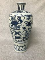 Lot 33 - Chinese blue and white vase decorated with waterfowl & water plants, 31cmH