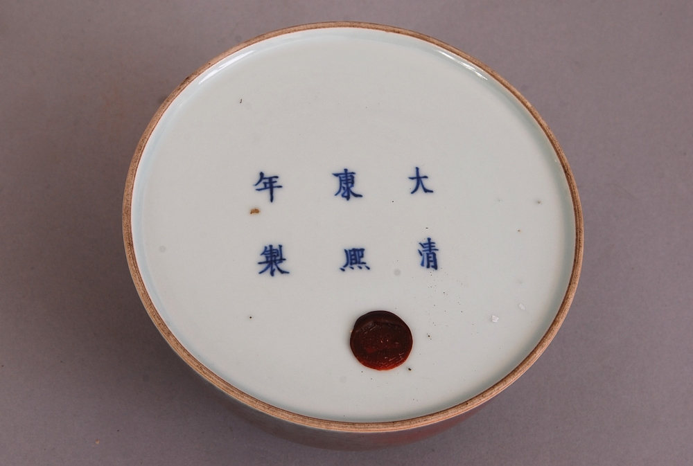 Lot 14 - C18th/19th Chinese peach bloom-glazed beehive water pot, bearing Kangxi six-character mark to the